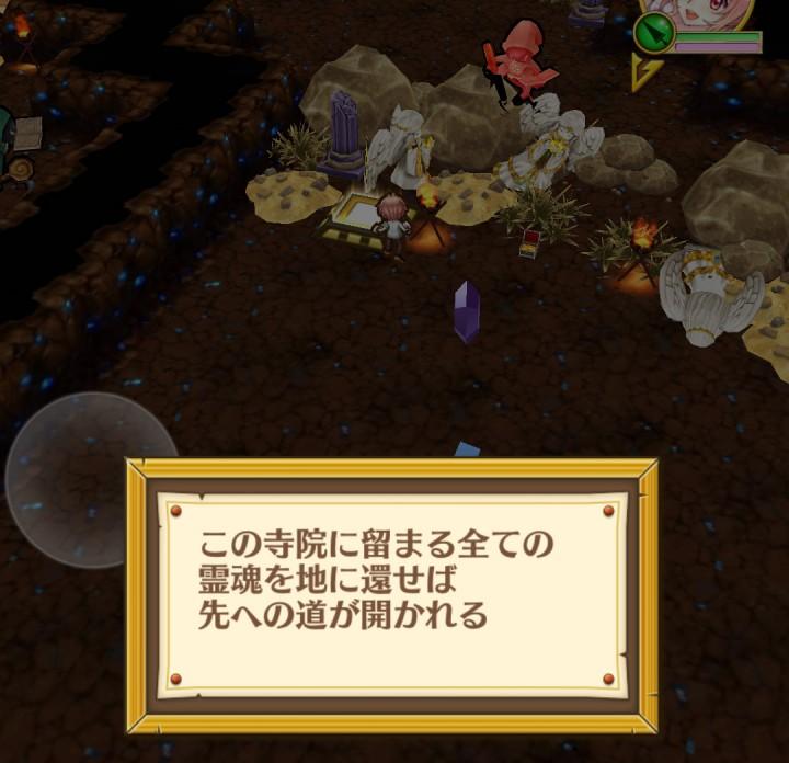 【白猫】「Soul-of-Knights(ソウル-オブ-ナイツ)~託されし者たち~」10-1f