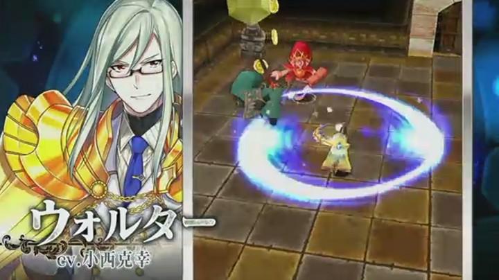【白猫】ウォルター_アクションスキル3a