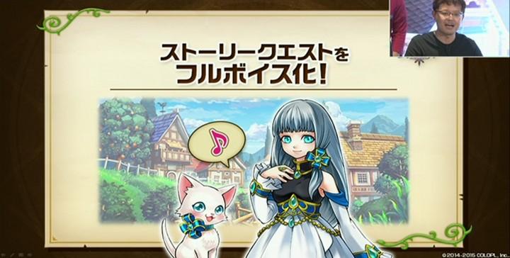 【白猫】ニコ生2015年7月まとめ10