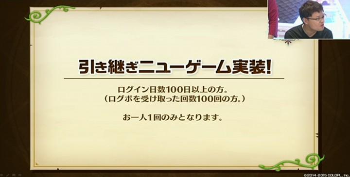 【白猫】ニコ生2015年7月まとめ11