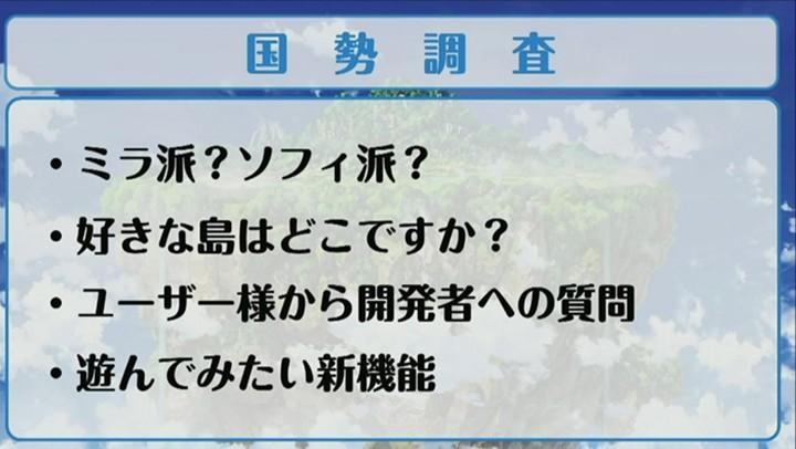 【白猫】ニコ生2015年7月まとめ4