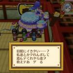 【白猫】夏島10-1「普通のお宿」のクリアと旧館シークレット開放の仕方