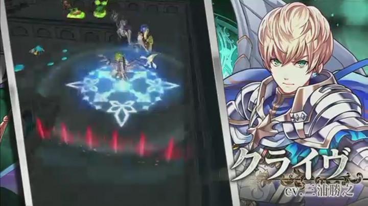 【白猫】英雄クライヴ竜_アクションスキル1c