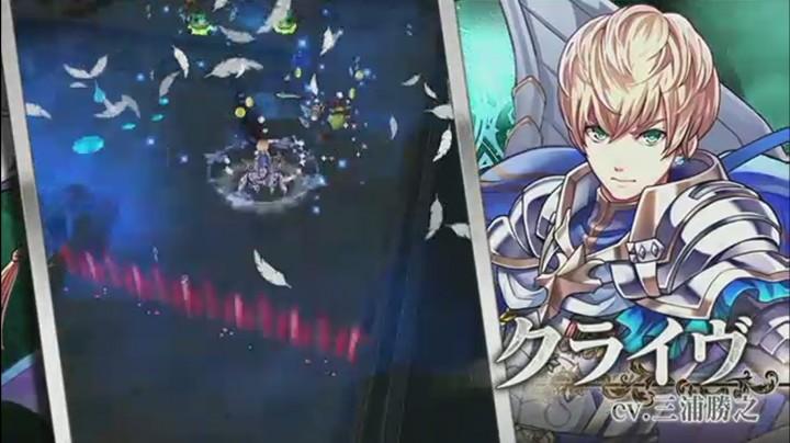 【白猫】英雄クライヴ竜_アクションスキル1f