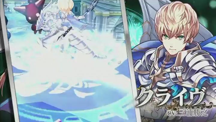【白猫】英雄クライヴ竜_アクションスキル2a