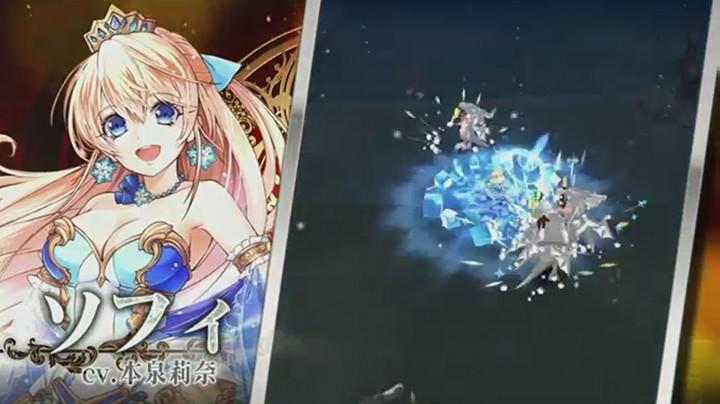 【白猫】英雄ソフィ弓_アクションスキル1c