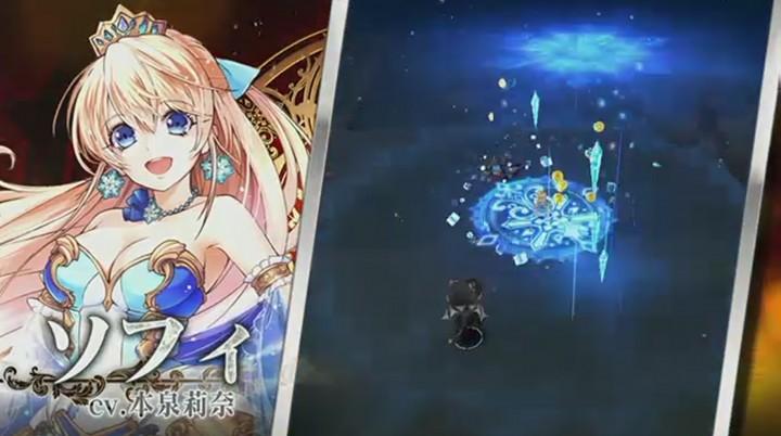 【白猫】英雄ソフィ弓_アクションスキル1d