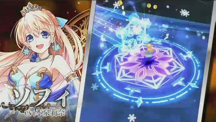 【白猫】英雄ソフィ弓_アクションスキル2d