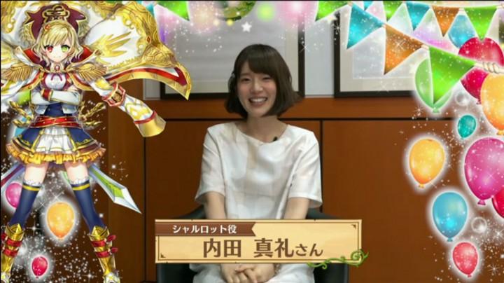 【白猫】2周年記念ニコ生最新情報49