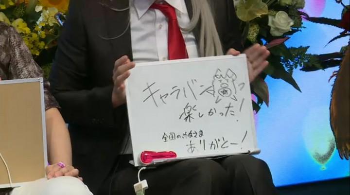 【白猫】2周年記念ニコ生13