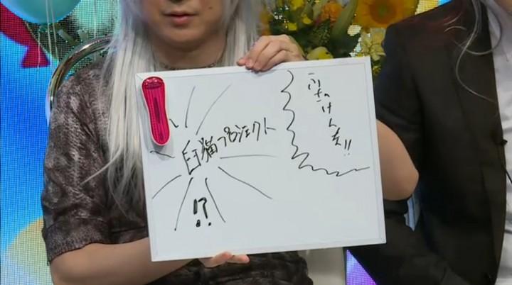 【白猫】2周年記念ニコ生17