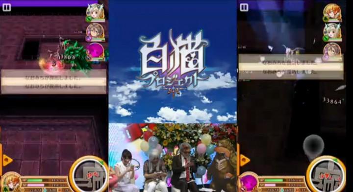 【白猫】2周年記念ニコ生45