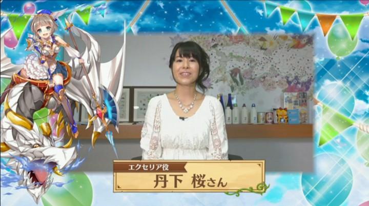 【白猫】2周年記念ニコ生49