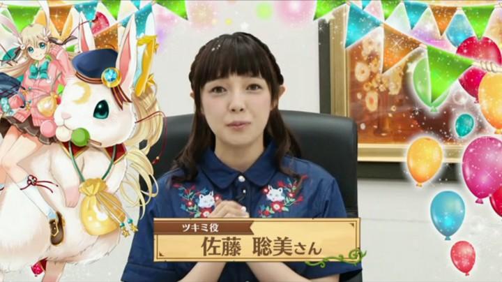 【白猫】2周年記念ニコ生50