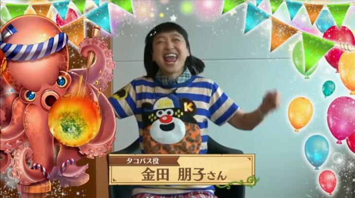 【白猫】2周年記念ニコ生51