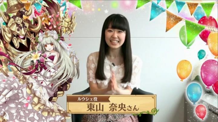 【白猫】2周年記念ニコ生7