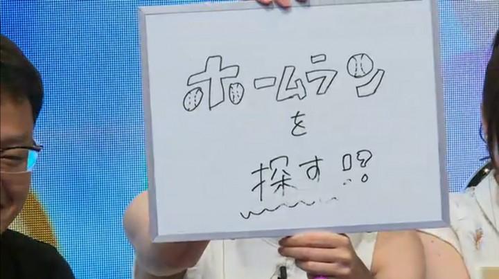 【白猫】2周年記念ニコ生9