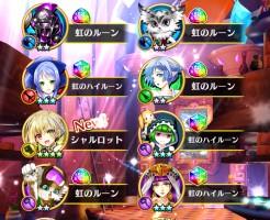 【白猫】ソウル-オブ-ナイツ2周年記念キャラガチャ結果4
