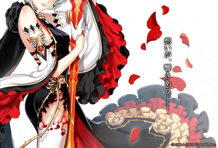 【白猫】ドラゴンライダー強化入れ替え剣士?
