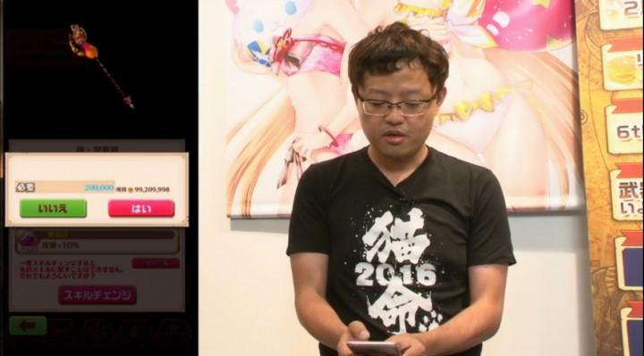 【白猫】ニコ生2015年8月25日最新情報20