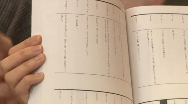 【白猫】ニコ生2015年8月25日最新情報6