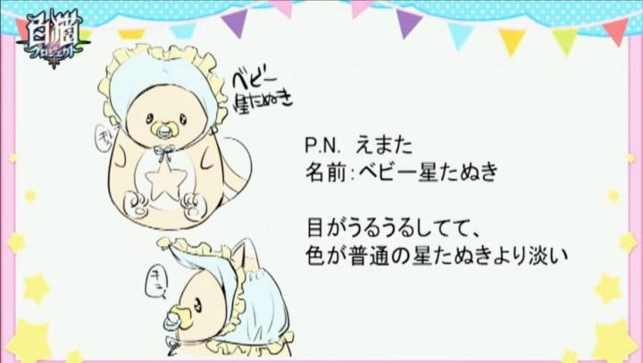 【白猫】ニコ生2015年8月25日22