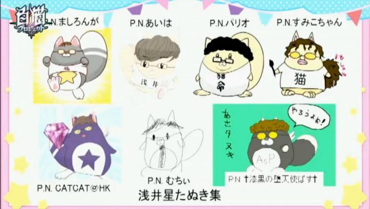 【白猫】ニコ生2015年8月25日24