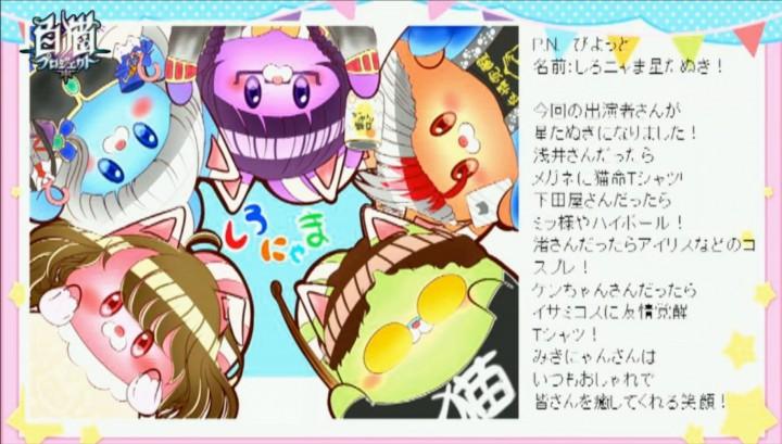 【白猫】ニコ生2015年8月25日25