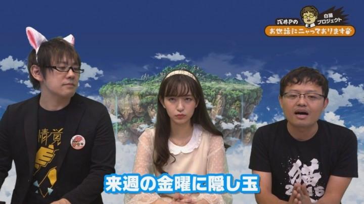 【白猫】ニコ生2015年8月25日a