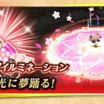 【白猫】ワンツーステッキ/ルネッタモチーフ餅武器評価と性能(スキル)