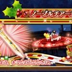 【白猫】デアイムノス<光>/クリスマスカレンモチーフ餅武器評価と性能(スキル)