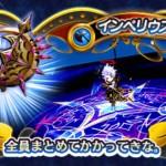 【白猫】ドゥームブリンガー/レインモチーフ餅武器評価と性能(スキル)