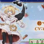 【白猫】クリスマスマール(聖夜)の評価とオススメ武器とアクセサリの紹介