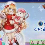 【白猫】クリスマスリリー(聖夜)の評価やオススメ武器とアクセサリの紹介