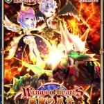 【白猫】「悪魔の爪牙」天使悪魔協力攻略と報酬・適正キャラクター紹介