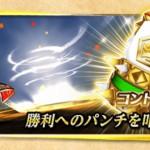 【白猫】イスカーチェリ/エリオットモチーフ餅武器評価と性能(スキル)