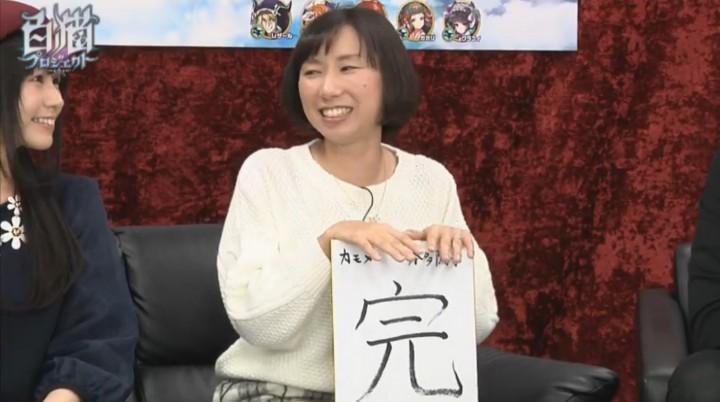 【白猫】ニコ生2017年1月3日c