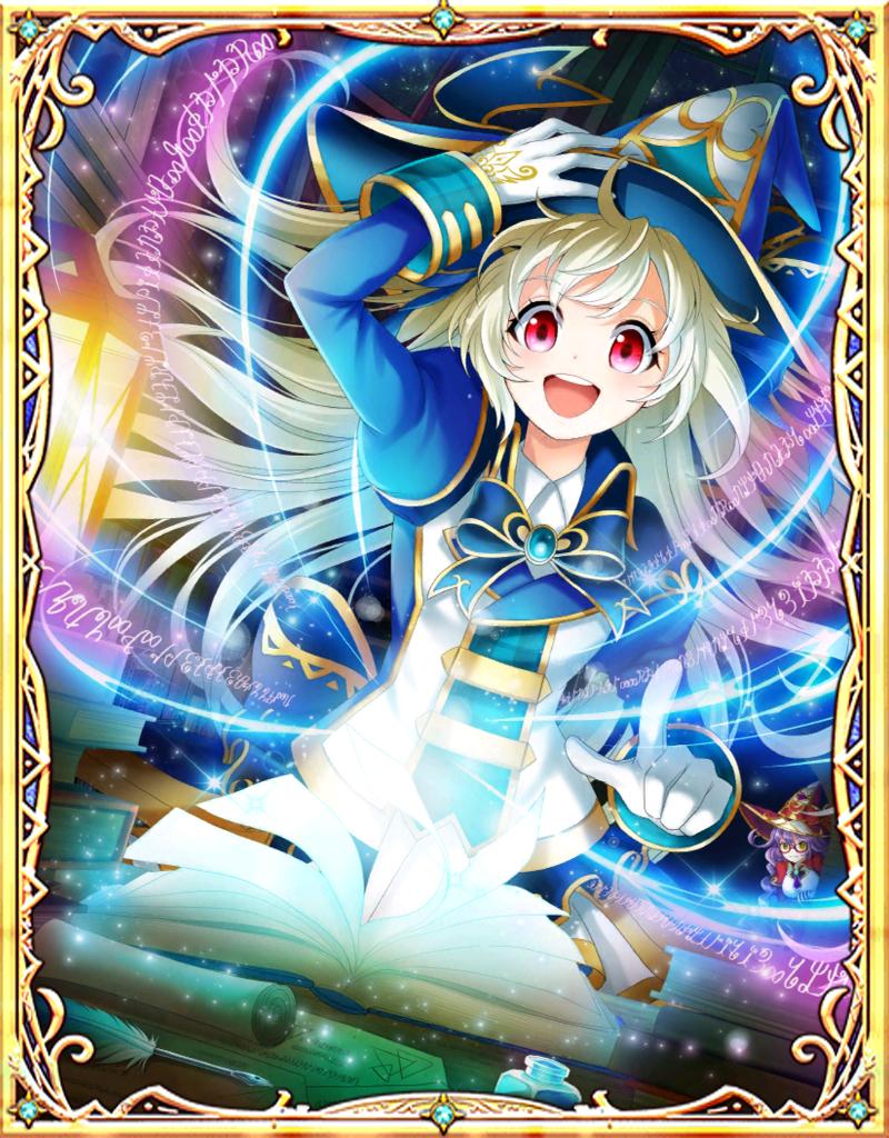 【白猫】ハルカ(魔法学園)剣士:友情覚醒絵イラスト
