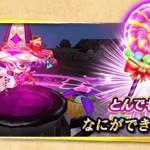 【白猫】ペロリンキャンディ/ミモリモチーフ餅武器の評価と性能(スキル)