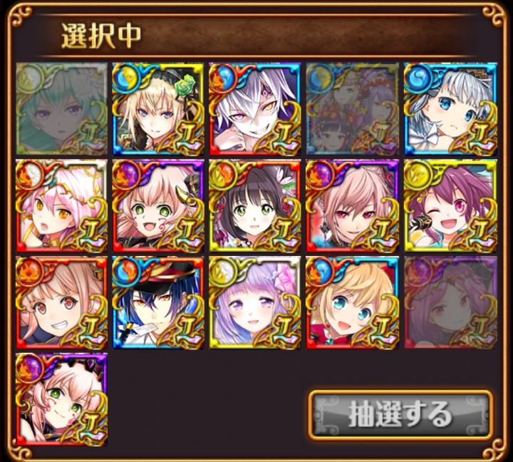 【黒ウィズ】4周年プレゼント企画