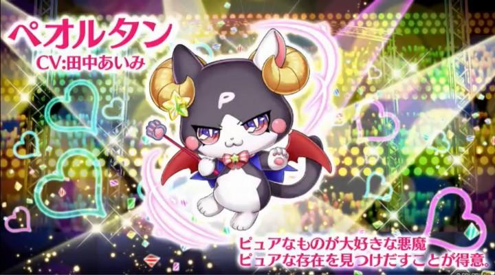 白猫ニコ生2017年5月30日黒猫・白テニ合同最新情報まとめ1009